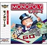 Ultra Series モノポリー 2 完全日本語版