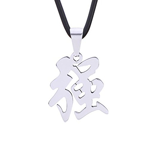 kautschuk halskette mit chinesischem symbol f r kraft und st rke aus edelstahl in einem. Black Bedroom Furniture Sets. Home Design Ideas