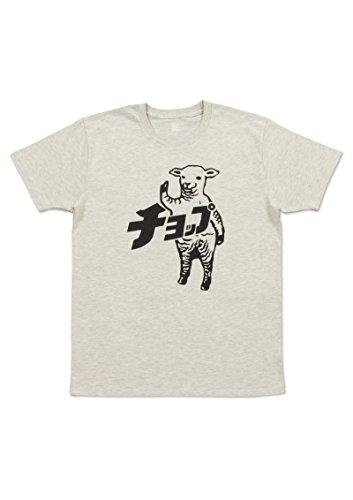 ( グラニフ )graniph ベーシック Tシャツ / ラムチョップ ( ヘザーナチュラル ) M