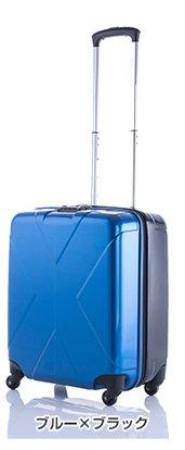 エミネント マックスキャビン【75-23540/42.ブルー×ブラック色】 Sサイズ 40L機内持込 TSAロック スーツケース ポリカーボネート100% 容量最大級【ツートンカラー】【MAXCABIN】 (42.ブルー×ブラック)