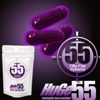 HUGE55 ヒュージ55