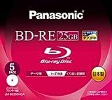 パナソニック Blu-rayディスク 25GB (1層/書換型/2倍速/ワイドプリンタブル5枚) LM-BE25DH5A