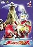 ウルトラマンマックス 2[DVD]