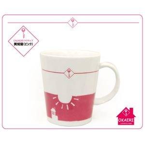 <6月初旬から中旬お届け予定商品>ラストフレンズOKAERIマグカップ(ピンク)美知留 / 長澤まさみ