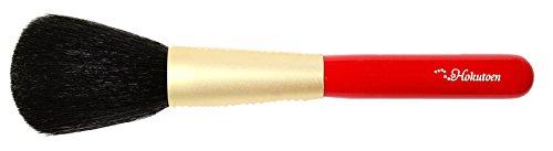 北斗園 熊野化粧筆 パウダーブラシ HBSー1ーRG 熊野筆