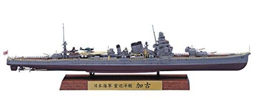 1/700 日本海軍 重巡洋艦 加古 フルハルスペシャル