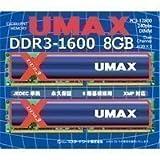 【8GB(4GB×2)】 UMAX DDR3 1600Mhz 240pin (PC3-12800 2枚組) Cetus DCDDR3-8GB-1600OC