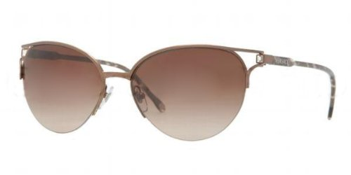 Versace VE2123B Sunglasses (130413) Brown Brown