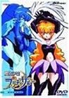 魔法少女プリティサミー TV5-7 [DVD]