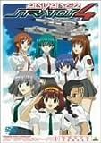 ストラトス・フォー アドヴァンス CODE:201 (初回限定版) [DVD]