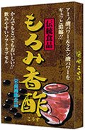 5年間 長期熟成 もろみ香酢