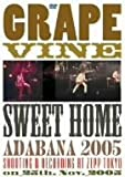 sweet home adabana 2005 [DVD]
