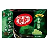 Japanese Kit Kat - Uji Matcha Chocolate Box 5.2oz (12 Mini Bar)