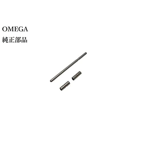 【純正部品】OMEGA オメガ バンド修理 ピン・パイプセット 1504用