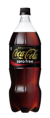 コカ・コーラ ゼロフリー1.5L×8本