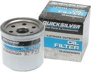 quicksilver-olfilter-mercury-mariner-5-15-ps