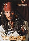 ジョニー・デップ(パイレーツオブカリビアン) 2007年 カレンダー