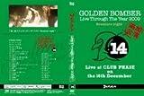 ゴールデンボンバー 2009年12月16日 高田馬場CLUB PHASE「第二夜 リクエスト・オン・ザ・ベスト~Brassiere night~」