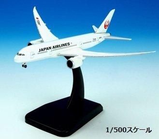 hogan 1/500 B787-8 JAL JA822J