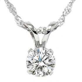 .55CT Solitaire Round Diamond White Gold New Pendant