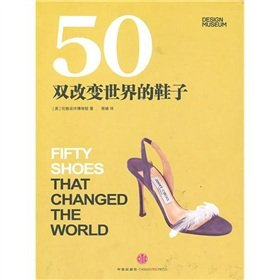 50-two-shoes-to-change-the-worldchinese-edition