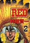 RED 第2巻