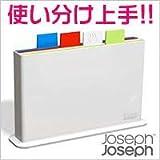 Joseph Joseph インデックスまな板 (4枚入り) 50066