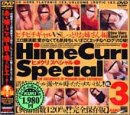 [] Hime Curi Special 3 ピチピチギャルVSしっとりお姉さん編