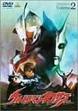 ウルトラマンネクサス 2 [DVD]