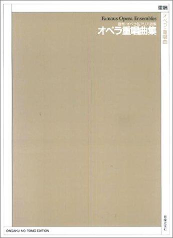 Última antología de ópera nombre ARIA de ópera cantado canciones Etudes (última antología ARIA o nombre de ópera)