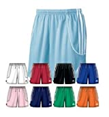 Adidas Women's Squadra II Soccer Shorts (Call 1-800-234-2775 to order)