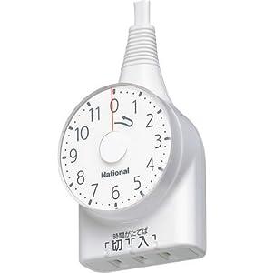 パナソニック WH3111WP ダイヤルタイマー 11時間形1mコード付 ホワイト
