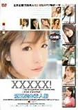XXXXX!埼玉完全素人編 [DVD]