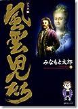 風雲児たち (11) (SPコミックス)