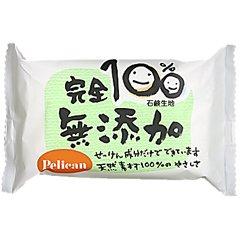 ペリカン 完全無添加ソープ 100g