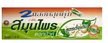 Dokbuakoo, Twin Lotus Herbal Toothpaste Original Flavour 180G. (Pack Of 2 Tubes In A Box)