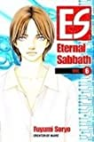 Es 6: Eternal Sabbath (1435289439) by Soryo, Fuyumi