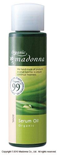 オーガニックマドンナ セラムオイル80ml(オーガニック99%配合・妊娠線オイル)
