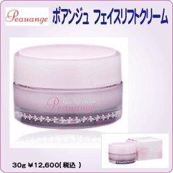 peauange フェイスリフトクリーム 30g