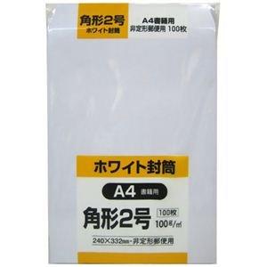King Corporation white envelope angle two white Kent 100g 100 pieces K2W100