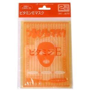 ジャパンギャルズ つるぴんマスク ビタミンE