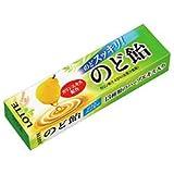 ロッテ のど飴11粒×10個入×(2ケース)