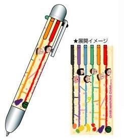 ちびまる子ちゃん 6色ボールペン アミダくじ