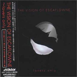 the vision of escaflowne cd covers