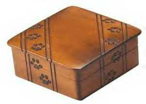 Urn - Wood - Walnut Paw Print Series - For Pets 1 to 15 lbs.