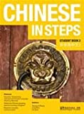 img - for Chinese in Steps: Student Book Volume 2 book / textbook / text book