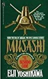 Musashi: An Epic Novel of the Samurai Era: The Bushido Code v. 4 (0552133884) by Yoshikawa, Eiji