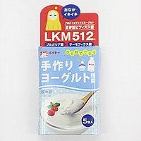 協同乳業 ヨーグルト菌 2gX5包