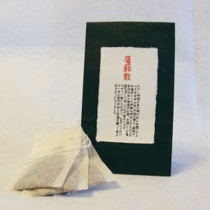 おくすり屋さんの屠蘇散(3包入り)