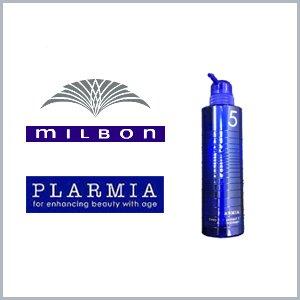 ミルボン プラーミア ディープエナジメント5 空容器 200g